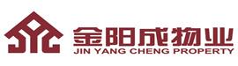 金阳成logo